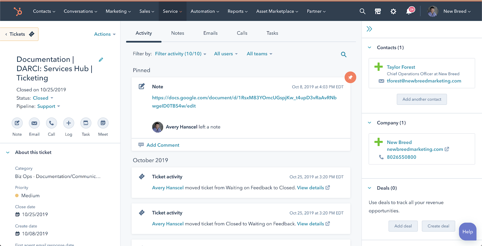 hubspot_example_screen